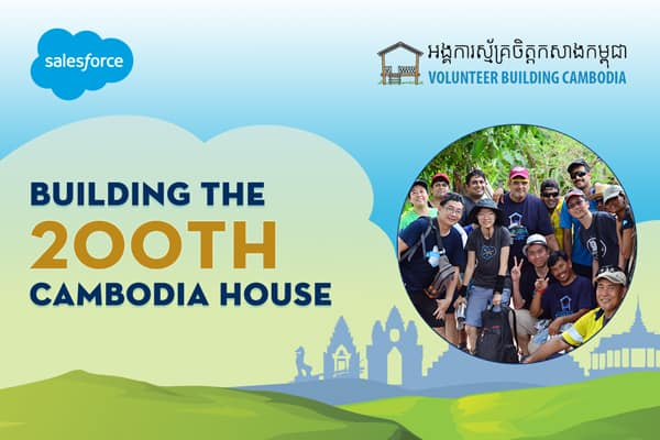 Volunteer Building Cambodia: Blazing trails of good