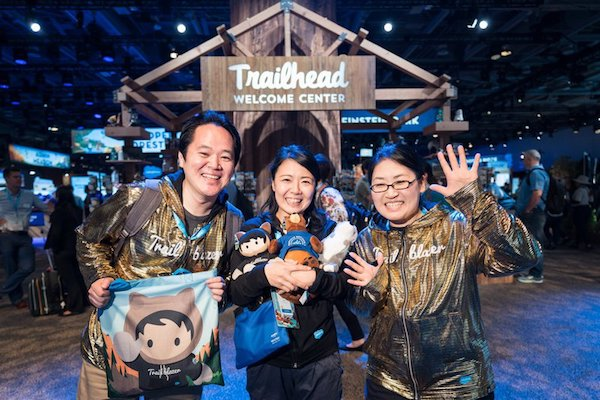 A crash course on Dreamforce