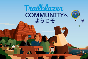 Trailblazer Community へようこそ!