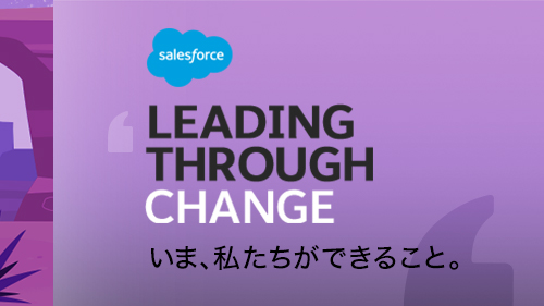 Leading Through Change for retail