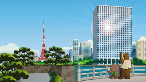Introducing Salesforce Tower Tokyo - Salesforce Blog