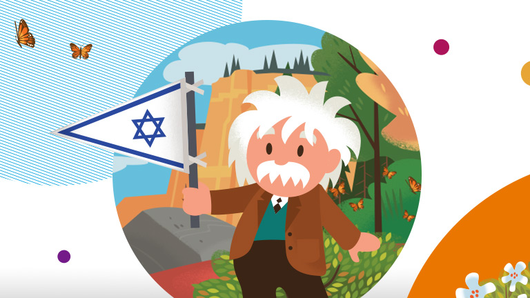 Salesforce Live Israel graphic