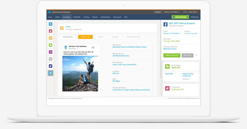 リアルタイムデジタル web マーケティングデータ セールスフォース