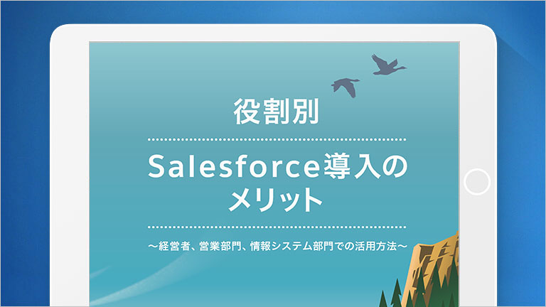 Sales Cloud Quick Peek